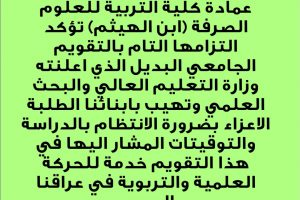 Screenshot_20200112_222743