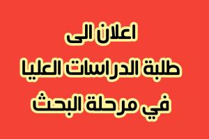 IMG_20200703_220236