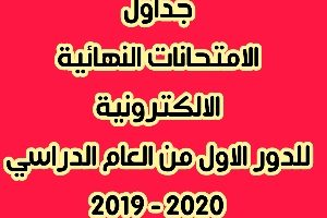 IMG_20200719_174915