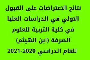 IMG_20201026_155433_copy_325x244