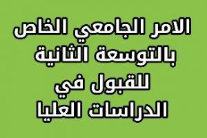 IMG_20201126_233511_copy_325x244