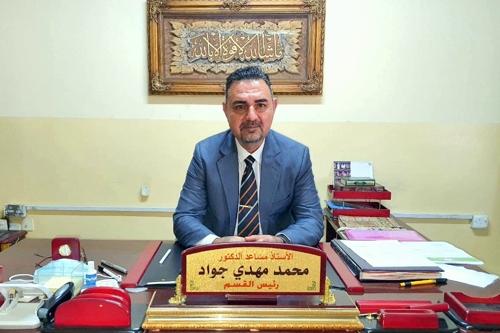 محمد مهدي جواد 1