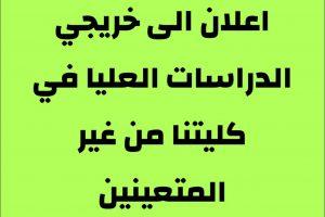 المصمم العربي (2)_copy_1280x960